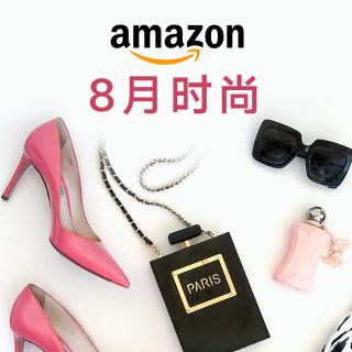 Levis陈伟霆同款$27Amazon 时尚 可爱玩偶地板袜$6 冠军妹妹杨倩同款发卡快来收
