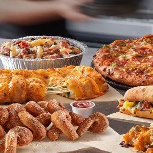 5折Domino's 正价菜单 Pizza 本周特享优惠