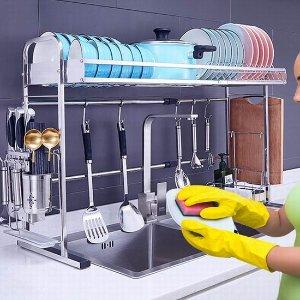 $64.99(原价$129.99) 免税史低价:Buringer 可调节水槽高度 不锈钢餐具沥水架