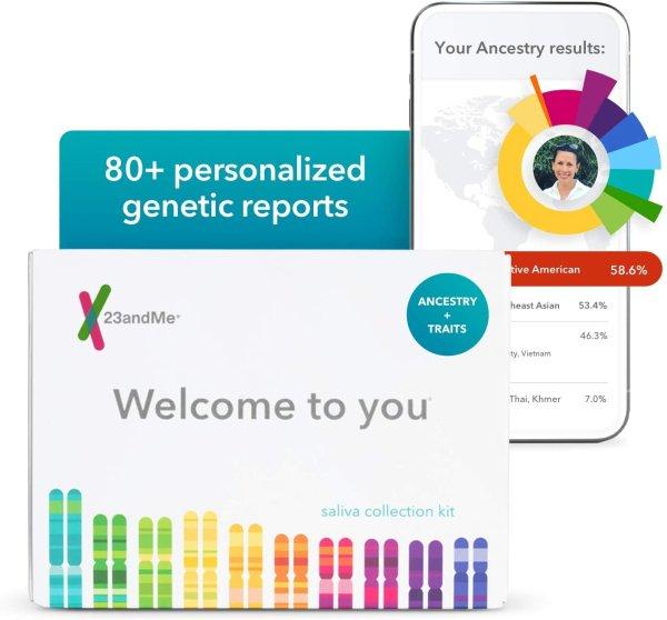 个人基因祖源分析 DNA 检测服务