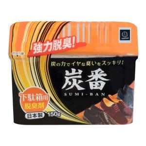 日本KOKUBO小久保 活性炭强力干燥除臭剂 鞋柜使用 150g - 亚米网