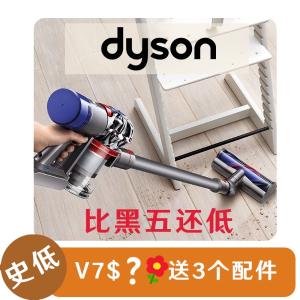 $249.99收V7 Origin无绳吸尘器史低价:Dyson 戴森官网  V7系列无绳吸尘器 最高立减$100