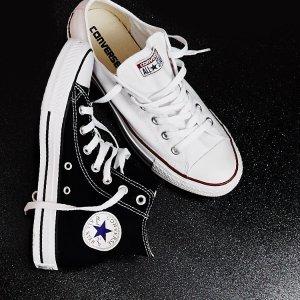 7折 £34起收经典帆布鞋Converse 全场正价运动鞋折扣热卖 Hello Kitty款也参与