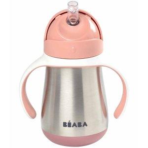 Beaba不锈钢吸管杯