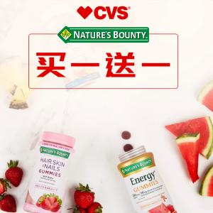 买1送1 囤货啦CVS Nature's Bounty 保健品优惠 收鱼油、胶原蛋白