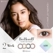Candy comware | Rakuten Global Market: It is throwaway 1day Tiary eyes on Nana Suzuki color contact contact colored contact lens 1st when there is no degree that there is one tear Ai Lee's 30 pieces colored contact lens one D degree in