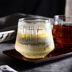 Sunny Drinking Glass  - ApolloBox