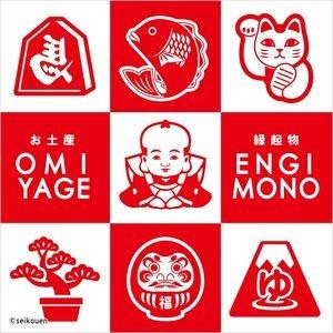 """$24.9收短袖 仅限网上发售Uniqlo x Engimono UT 合作款 日本""""土产""""吉祥物系列 已发售"""