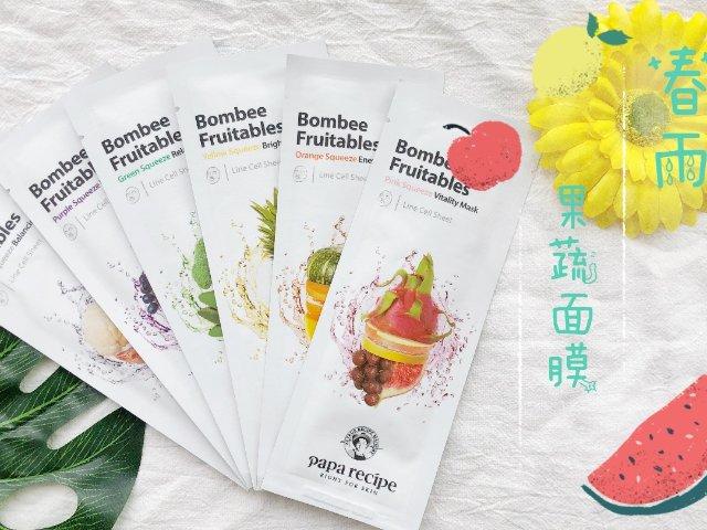 夏季给肌肤打点保鲜剂,春雨果蔬面膜测评