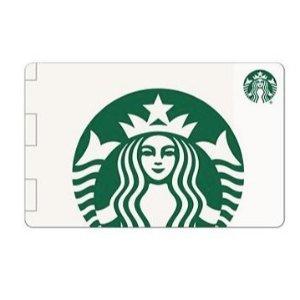 $43.90$50 Starbucks Gift Card