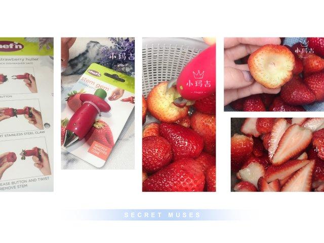 草莓🍓菠萝🍍终结者】Chef'n ...