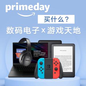 QC35ii $269, Switch送礼卡电子频道:2020 Prime Day 必买清单Top榜