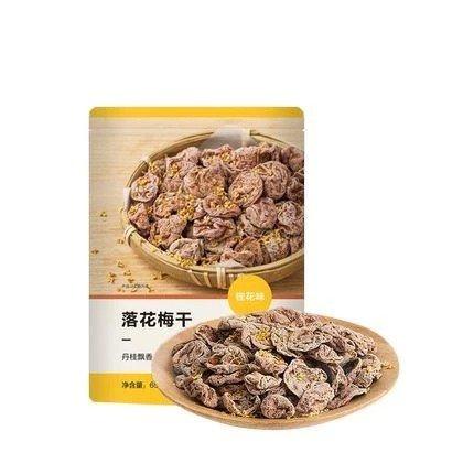 【中国直邮】 落花梅干 65克 桂花味