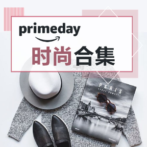 30% Off 2018 Prime Day Fashion Roundup