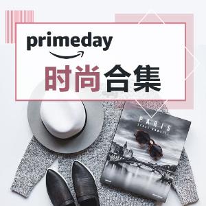 加拿大鹅$300+ Cole hann $20+Amazon Prime Day 时尚单品专场 SW $100+收