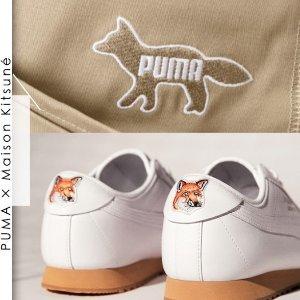 5折起+额外8折 封面小白鞋€63.96Puma x Maison Kitsuné 超强联名打折 当美洲豹遇上小狐狸