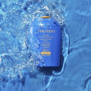 $40起 + 送自选中样上新:Shiseido 资生堂防晒护肤套装热卖 收夏日畅销白胖子
