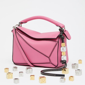 Up to $500 OffLoewe Bags @ Saks Fifth Avenue
