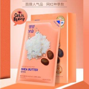 Holika Holika韩国销量第一 多冠王乳木果 凝萃纯精华 5片装