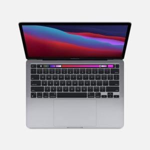 8折起Apple MacBook系列笔记本 收新款M1芯片本