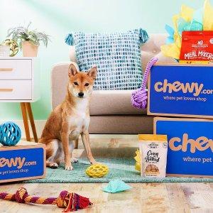 低至5折Chewy 精选Frisco 宠物用品、玩具等热卖