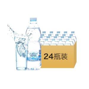 限时抢购特价¥55意大利雪山矿泉水ACQUA neve 500ml*24瓶