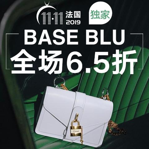 全场疯狂6.5折 衣鞋包都包括Base Blu 11.11折扣狂欢 收YSL、BBR、Valentino等