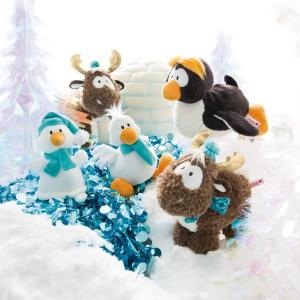 低至€4.99 包包装饰公仔德国NICI 毛绒挂件合集 超可爱小动物 满足你的童心吧!