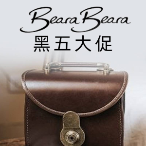 无门槛8折 £64收经典剑桥包黑五来啦:Beara Beara 大促开启 英国复古纯手工包 全年最低价