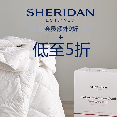 低至5折+会员额外9折Sheridan 换季全场购 毛巾、枕头、床上用品$10起收