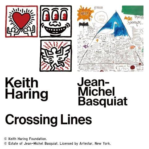 Uniqlo X Keith Haring 波普艺术联名上市