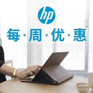 Save up to 55%HP Weekly Deals