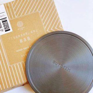 实用颜值两不误,北鼎珐琅铸铁锅让你秒变大厨