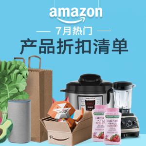 超多好物等你收Amazon 7月好物清单 持续更新 收藏淘宝贝