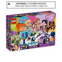 Lego Friend系列 友谊套装 41346