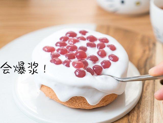 解密网红!【珍珠奶茶爆浆蛋糕】少女...
