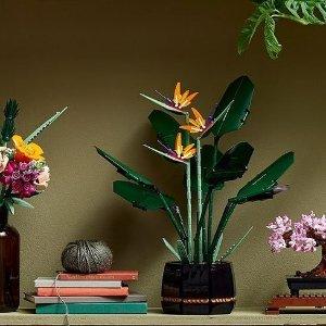 Flower Bouquet Backorders AcceptedLEGO Flower Series