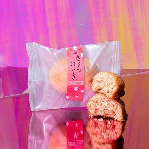樱花季 赏樱吃樱花蛋糕 好配!樱花蛋糕1个装
