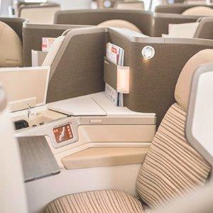 往返$1466起 自营航线享酒店特惠逆天价:海南航空 美国往返中国商务舱机票特价