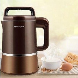 Up to $40 Off + Free ShippingKitchen Appliances Sale @ Huarenstore