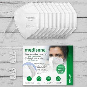 2.9折起 KN95单只仅£1.25必备防疫日用品专场 收一次性医用口罩、KN95、手部消毒液