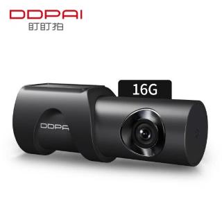 $43.82 包邮盯盯拍 Mini One 1080p 带夜视 行车记录仪 16GB版