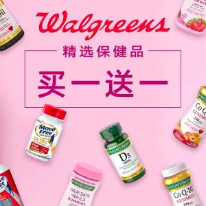 买1送1+免运费Walgreens 全场维生素保健品大促