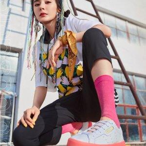 5折起  £77收Yung-1老爹鞋Adidas 近期最热门款闪现超值折扣 杨幂街拍同款