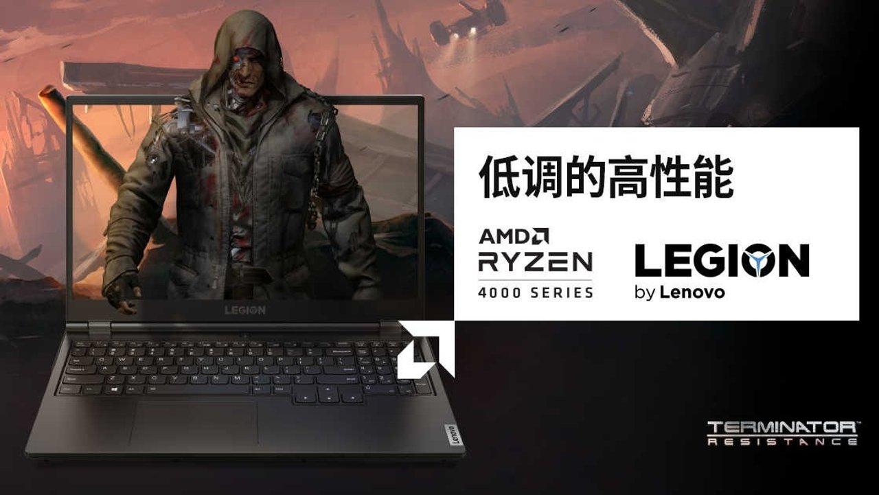 黑五预告:Lenovo Legion游戏本购买全攻略| 这台低调高性能笔记本电脑,让你学习娱乐两不误!