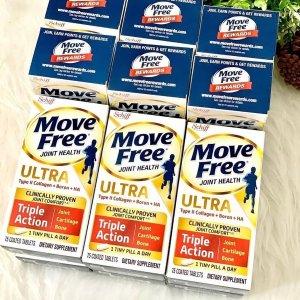 长辈送礼好选择一篇就够,如何选择适合你的 Move Free维骨力