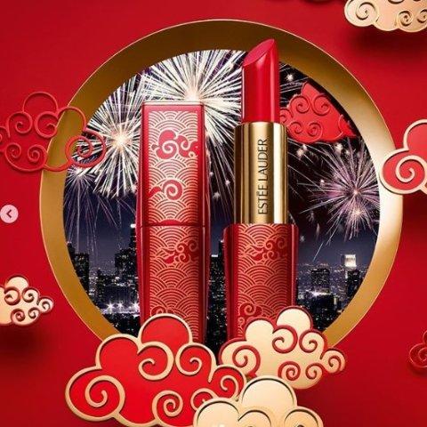 满额享7折 €56收祥云口红套装雅诗兰黛 全线美妆护肤热卖 红红火火收新年好运气