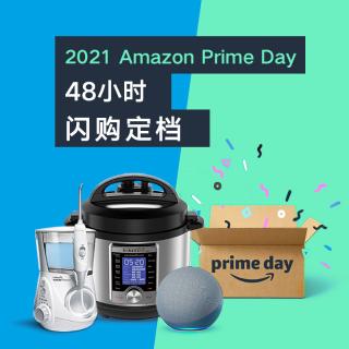 晒单赢£100礼卡!超多史低价一年一次:amazon 2021 Prime Day 会员日大促 48小时狂欢