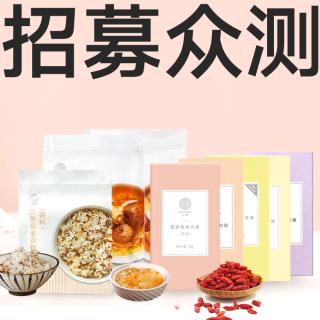蔓越莓、银耳羹、广式凉茶等夏季吃不胖的美食,你不来免费试试?