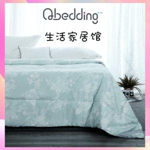 Buy One Get One FreeLuxurious Tencel Comforter Sale @ Qbedding